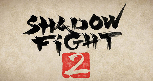 《APP》Shadow Fight 2下載@影子對戰格鬥遊戲-Android/iTunes