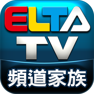 《APP》愛爾達體育線上看@ELTA TV網路電視直播-Android/iTunes